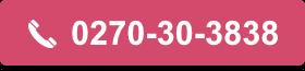 0270-30-3838