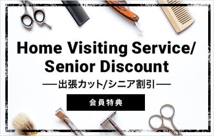 home visiting service
