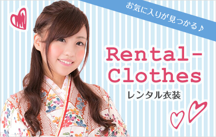 rental-clothes